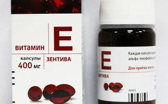 Для чего назначают витамин Е беременным