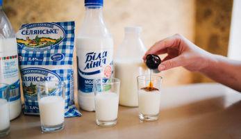 Рецепт молока с йодом для прерывания беременности