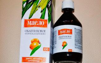 Польза облепихового масла для беременных