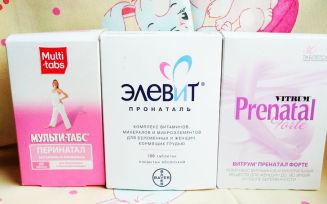 Витамины для планирования беременности