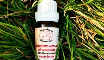 Эвкалиптовое масло для беременных