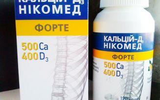 Употребление препаратов кальция при беременности