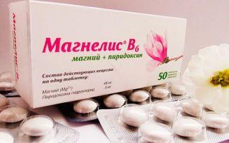 Инструкция по применению препарата Магнелиса В6