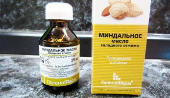 Польза миндального масла от растяжек беременных
