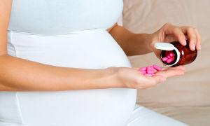 Список витаминов, которые надо пить перед зачатием