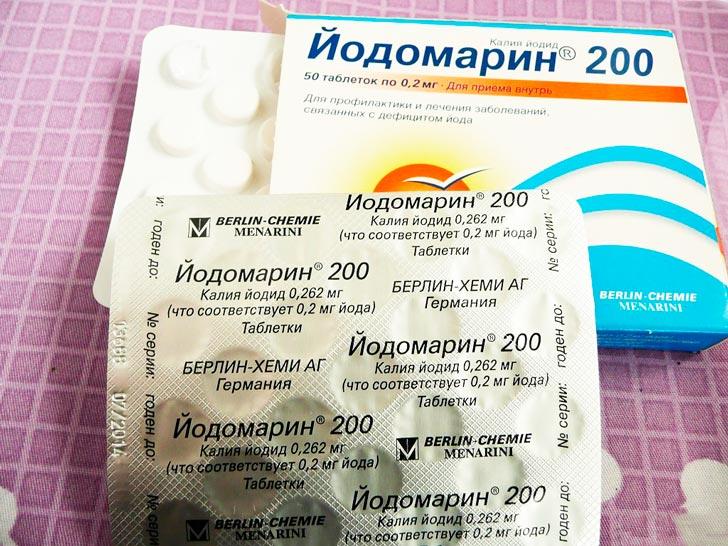 Йодомарин 200 при беременности